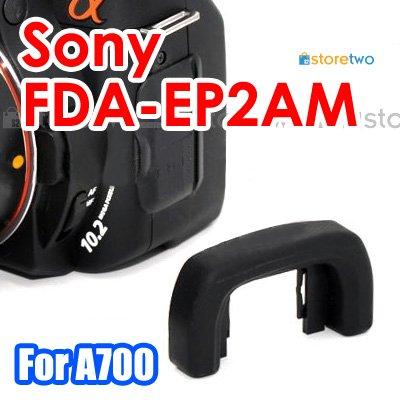 Eyecup FDA-EP2AM - JJC Eyecup for Sony Alpha DSLR-A700