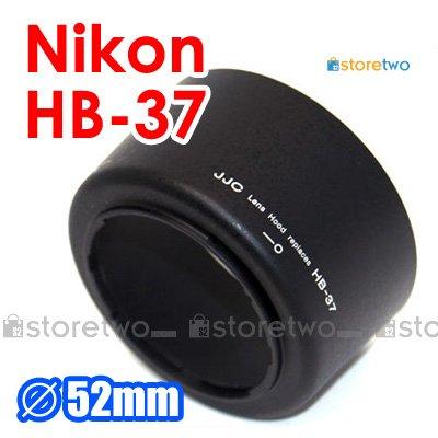 HB-37 - JJC Lens Hood for Nikon AF-S DX VR Zoom-NIKKOR 55-200mm f/4-5.6G IF-ED