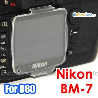 LCD Cover BM-7 - JJC LCD Cover for Nikon D80
