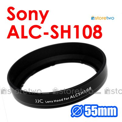 ALC-SH108 - JJC Lens Hood for Sony DT 18-55mm f/3.5-5.6 (SAL-1855), DT 18-70mm f/3.5-5.6 (SAL-1870)
