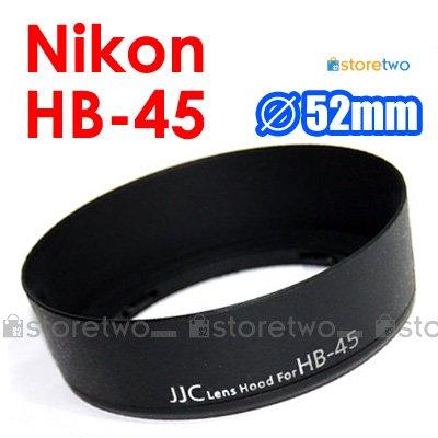 HB-45 - JJC Lens Hood for Nikon AF-S 18-55mm f/3.5-5.6G VR DX NIKKOR