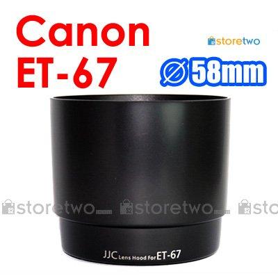 ET-67 - JJC Lens Hood for Canon EF 100mm f/2.8 Macro USM
