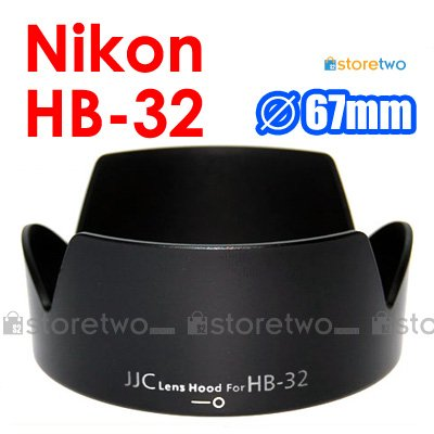 HB-32 - JJC Lens Hood for Nikon AF-S 18-70mm f/3.5-4.5G, 18-135mm f/3.5-5.6G ED-IF DX Zoom-Nikkor