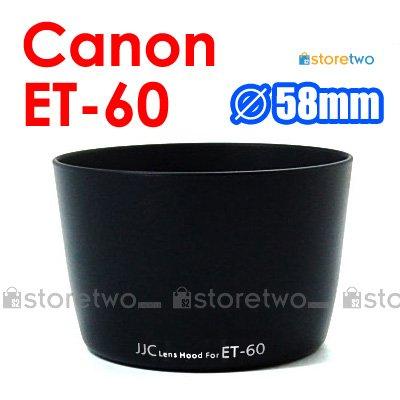 ET-60 - JJC Lens Hood for Canon EF 90-300mm, 75-300mm f/4-5.6 III USM, EF-S 55-250mm f/4-5.6 IS II