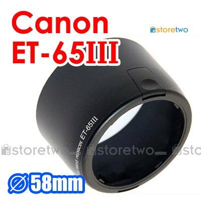 ET-65III - JJC Lens Hood for Canon EF 100-300mm f/4.5-5.6 USM, 135 f/2.8 SF, 100 f/2, 85 f/1.8