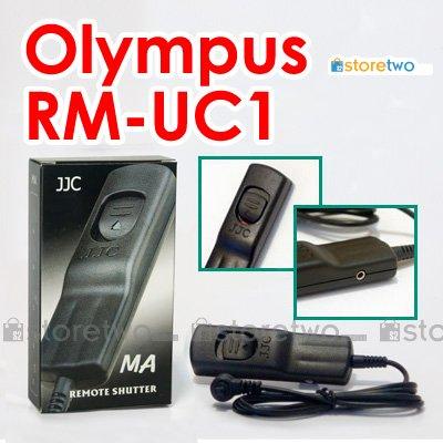 RM-UC1 - JJC Shutter Remote Control for Olympus Camera