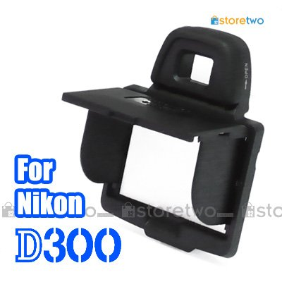 LCD Pop-up Screen Hood Shade for Nikon D300