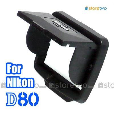 LCD Pop-up Screen Hood Shade for Nikon D80