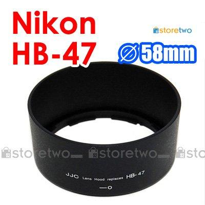 HB-47 - JJC Lens Hood for Nikon AF-S NIKKOR 50mm f/1.4G, 50mm f/1.8G