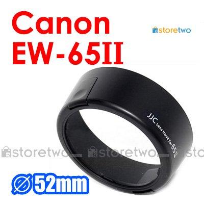 EW-65II - JJC Lens Hood for Canon EF 35mm f/2.0, 28mm f/2.8