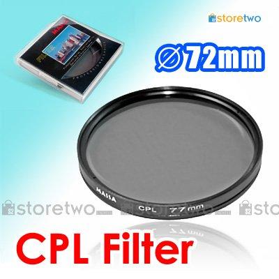 MASSA Circular Polarizer CPL Filter 72mm