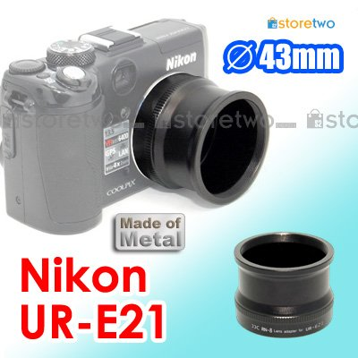 UR-E21 - JJC Conversion Lens Adapter for Nikon Digital Camera Coolpix P6000