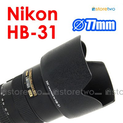 HB-31 - JJC Lens Hood for Nikon AF-S DX Zoom-Nikkor 17-55mm f/2.8G IF-ED