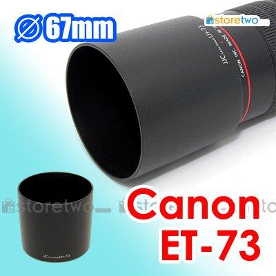 ET-73 - JJC Lens Hood for Canon EF 100mm f/2.8L Macro IS USM 67mm