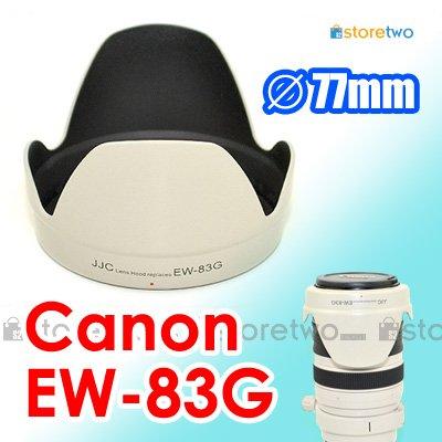 EW-83G White - JJC Lens Hood for Canon EF 28-300mm f/3.5-5.6L IS USM