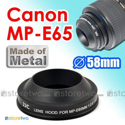 MP-E65 - JJC Lens Hood for Canon MP-E 65mm f/2.8 1-5X Macro