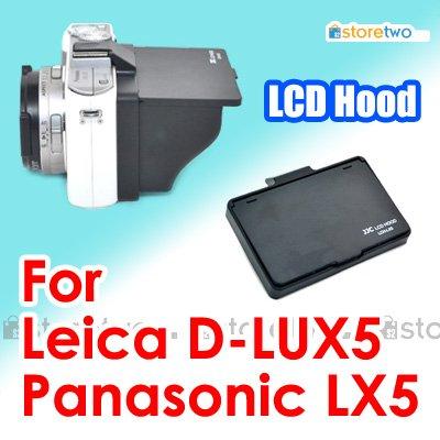 LCD Pop-up Screen Hood Shade - JJC Hood for Panasonic LX5 Leica D-LUX5
