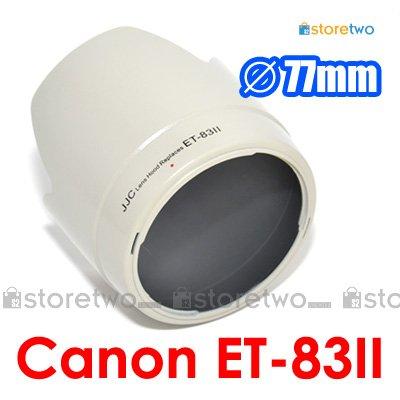 ET-83II White - JJC Lens Hood for Canon EF 70-200mm f/2.8L USM 77mm