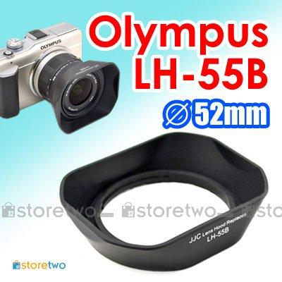 LH-55B - JJC Lens Hood for Olympus M.ZUIKO DIGITAL ED 9-18mm f/4.0-5.6 12-50mm f/3.5-6.3 EZ