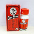 2Box x 50Pill Lee Buan Soa Fishing Pill Herbal For Stomachache Help Gastric Pain