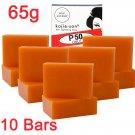 Kojie San Skin Lightening Soap 10 Bars X 65 Grams-Beware Of Many Fake Kojie San Products