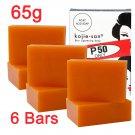 Original Kojie San Skin Lightening Soap 6 bars X 65 grams total =390 grams.Beware of Many Fakes