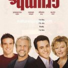 Crumbs - Complete Series