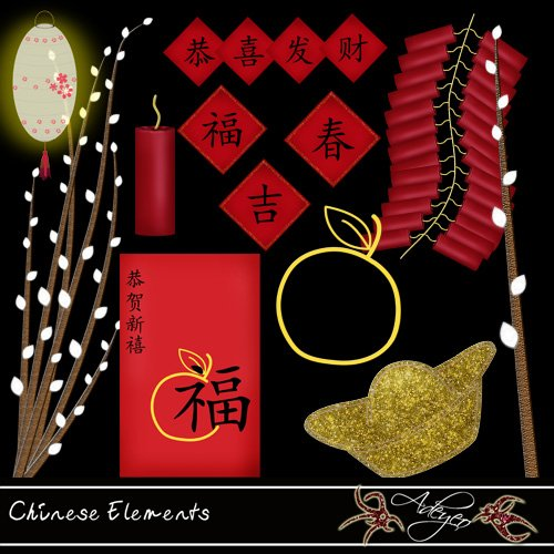 Adeyeo-Chinese Elements