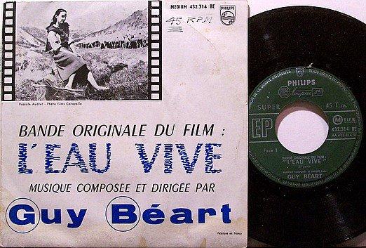 "L'eau Vive - Vinyl 45 Record 7"" EP - French Pressing - Guy Beart - 1958 Soundtrack"