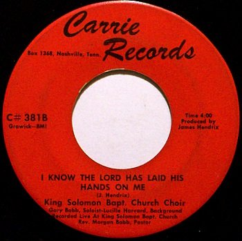 King Solomon Baptist Church Choir - I Know The Lord / I Know The Man - Vinyl 45 Record - Gospel