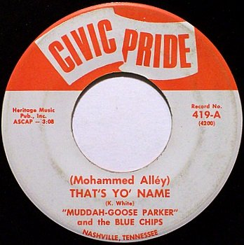 Muddah Goose Parker - Mohammed Alley That's Yo Name / Boot Camp USA - Vinyl 45 Record - Comedy