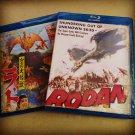 Rodan 1956 Region Free Bluray Kaiju English Subtitles Sora no daikaijû Radon