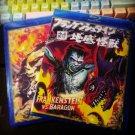 Frankenstein Conquers the World aka Vs Baragon 1965 Region Free Bluray Kaiju