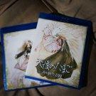 Angel's Egg (1985) Region Free Bluray English Subtitles Mamoru Oshii Amano