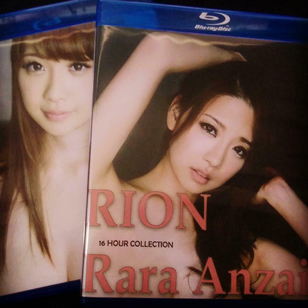 RION / Rara Anzai / Shion Utsunomiya - 2x Region Free Bluray Set - 16 Hours