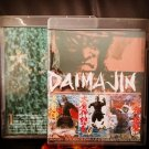 Daimajin Trilogy 1966 Region Free Blackseries Bluray Wrath of Return of