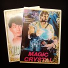 Magic Crystal 1986 Region Free DVD Uncut