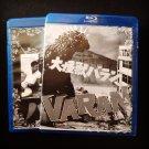 Varan 1958 Region Free Bluray Kaiju
