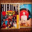 Hiruko the Goblin 1991 Region Free DVD Uncut