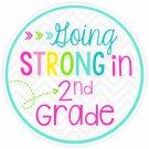 2nd Grade Math Worksheets Set Bundle