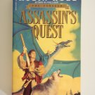 Assassin's Quest by Robin Hobb book 3 of The Farseer triology