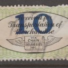USA - Chain Deliveries - Local Post Parcels 1935ish Stamp T7 - nice condition