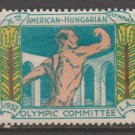 EU Hungary 1932 LA Olympics Charity fund raiser Stamp mint no gum 10-10-20 Ta27a
