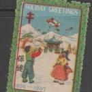 Asia Korea Charity Revenue Fiscal post Stamp 10-12-20