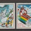 USA -Olympics stamp fund raiser 10-12-20-35