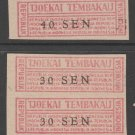 Asia Indonesia Revenue Fiscal post Stamp 10-12-20-30
