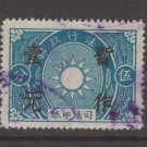 Asia China Revenue Fiscal post Stamp 10-15-20-9j