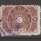Asia China Revenue Fiscal post Stamp 10-15-20-9k
