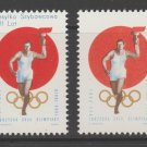 Poland Fund Raiser 2 types Olympics revenue Fiscal stamp 10-22c-1 mnh gum