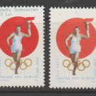 Poland Fund Raiser 2 types Olympics revenue Fiscal stamp 10-22c-2 mnh gum